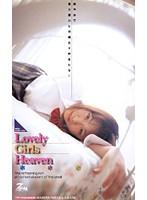Lovely Girls Heaven ダウンロード