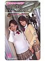 桃尻学園'03秋 留学生の淫...
