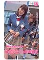 桃尻学園'04 春 もうひとつの卒業式