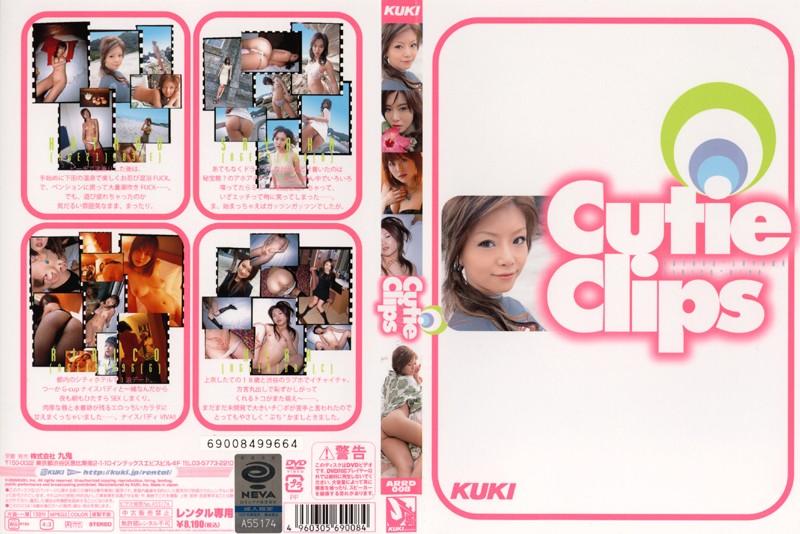 Cutie Clips