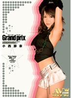 Grand prix 小西那奈 SexyDance 凌辱 レイプ フェチ リアルSEX...and more! ダウンロード