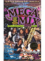めちゃ2女子校生がいいカンジィ〜MEGA MIX LOVE2 ダウンロード