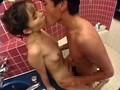 Kissとデカ乳 (DOD)