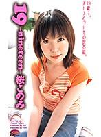 19-nineteen- 桜このみ ダウンロード