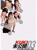 KUKI未公開 03 ダウンロード