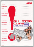 ALL STAR CLIPS volume.3 ダウンロード