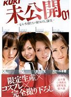 KUKI未公開 01 ダウンロード