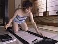 (47kt00607)[KT-607] NEW FACE 25 未知の世界 彩毬 ダウンロード 11