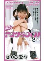 NEW FACE 30 TSUBOMI さくら愛々 ダウンロード