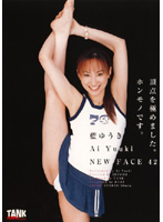 NEW FACE 42 藍ゆうき