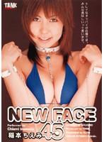 NEW FACE 45 稲本ちえみ ダウンロード