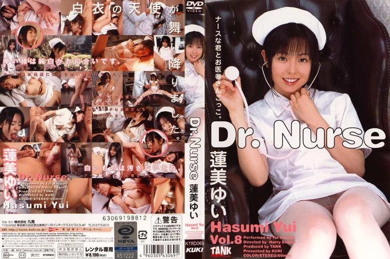 Dr.Nurse 蓮美ゆい