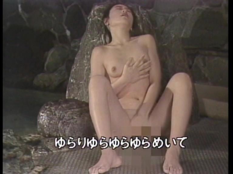 明子の本番 だって……好きなんだもん 三浦明子 画像6