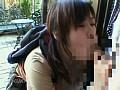(47ssrd015)[SSRD-015] 女子校えっちスペシャル 甘えんぼ通信ブルセラコレクション ダウンロード 11