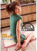 湘南BEACH娘 LIVE001 美尻くびれ陵辱 E-cup まい ダウンロード