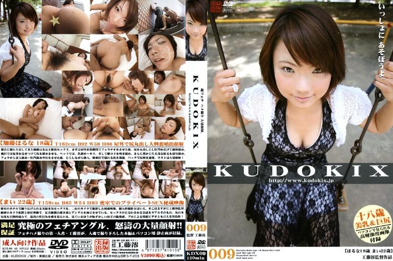KUDOKIX 009