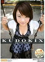 KUDOKIX 009 ダウンロード