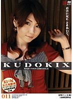 KUDOKIX 011 ダウンロード