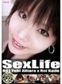 Sex Life 001 藍原夕妃