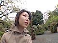 美尻妻 和田ゆり子1