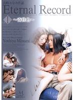 Yoshiya Minami Download