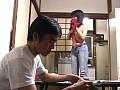 川崎軍二シリーズ 土手でひろった女2