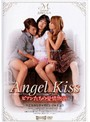 Angel Kiss ビアンたちの愛情...
