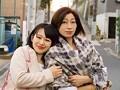(48rdvhj00069)[RDVHJ-069] 素人!!母娘ナンパ中出し!!Vol.3 ダウンロード 13