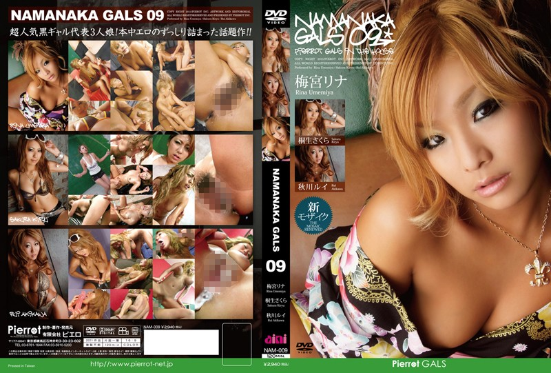 NAMANAKA GALS 09