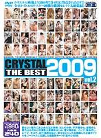 CRYSTAL THE BEST 2009 vol.2 ダウンロード