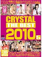 CRYSTAL THE BEST 2010 vol.5 ダウンロード