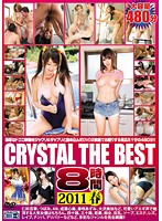 CRYSTAL THE BEST 8時間 2011 春