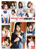 INSTANT LOVE THE BEST 4 ダウンロード