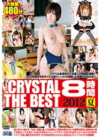 CRYSTAL THE BEST 8時間 2012 夏 ダウンロード