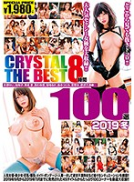 CRYSTAL THE BEST 8時間100選 2019 冬