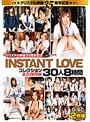 クリスタル映像35周年記念 INSTANT LOVEコレクション30人8時間スペシャル永久保存版のサムネイル