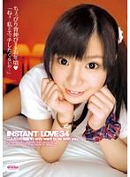 INSTANT LOVE 34 ダウンロード