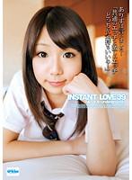 INSTANT LOVE 39 ダウンロード