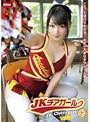 JKチアガール 12(49ekdv00263)