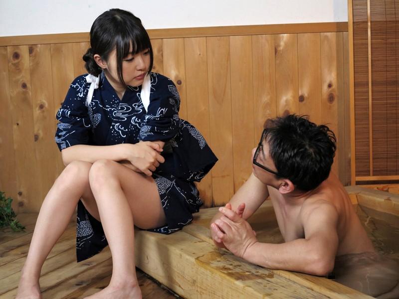 つぼみ温泉|無料エロ画像7