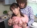 (49gr46)[GR-046] A級乳犯 湯川えり ダウンロード 1
