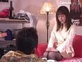 (49gr46)[GR-046] A級乳犯 湯川えり ダウンロード 31