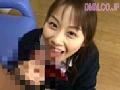 GOGOハレンチ娘 西田美沙 0