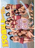全員50歳以上のアイドルユニットOVA50 渚のハイカラ・オバサウンズ・グッド!