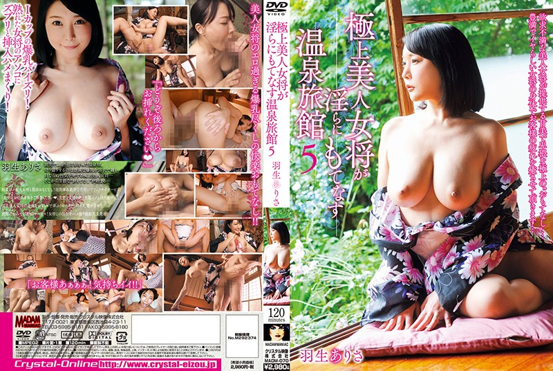 MADM-070 Exquisite Beautiful Hostesses Will Provide Horny Hospitality At This Hot Springs Resort 5 Arisa Hanyu