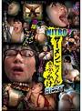 NITROザーメンごっくん&ぶっかけ BEST(49nitr00320)