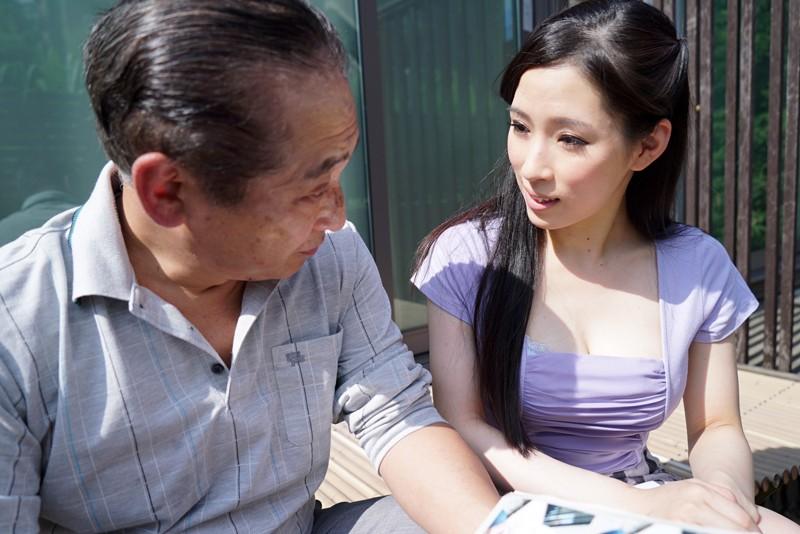近親妊姦〜夫に内緒で義父と妊活情事をくりかえす嫁 II 二宮和香サンプルF5