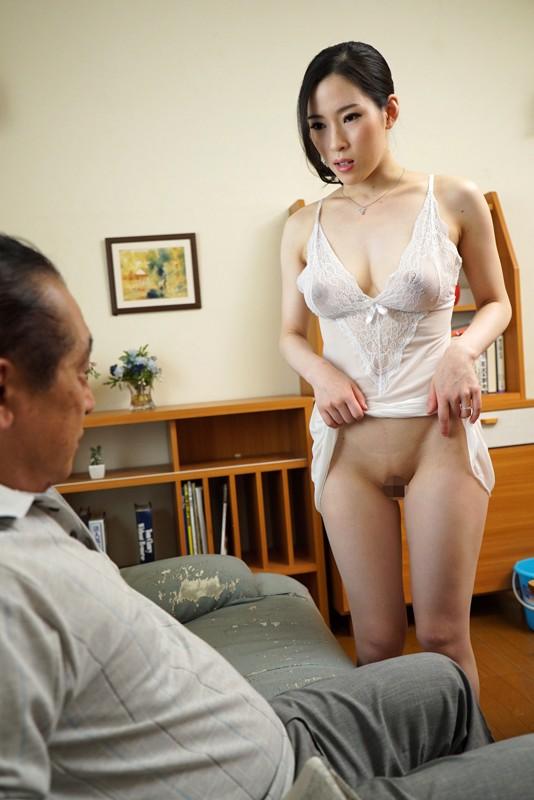近親妊姦〜夫に内緒で義父と妊活情事をくりかえす嫁 II 二宮和香サンプルF7