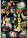 NITROザーメンごっくん BEST(49nitr00355)