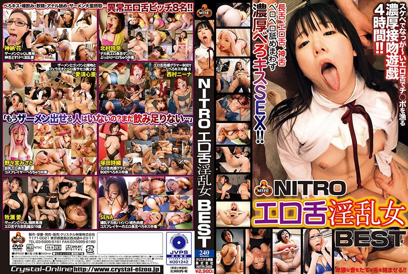 NITR-399 Nitro Best Of Nasty Girls With Horny Tongues